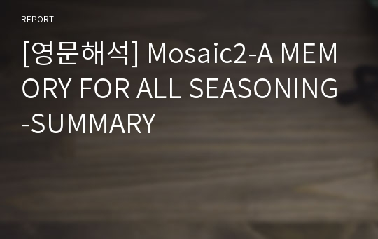 [영문해석] Mosaic2-A MEMORY FOR ALL SEASONING-SUMMARY