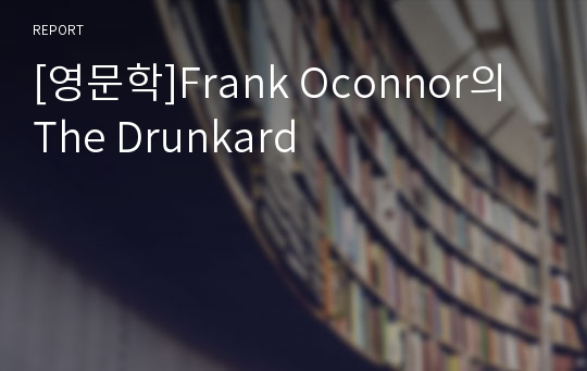 the drunkard by frank o connor