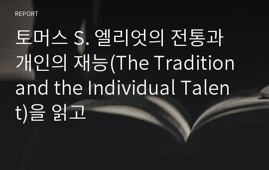 tradition and the individual talent pdf
