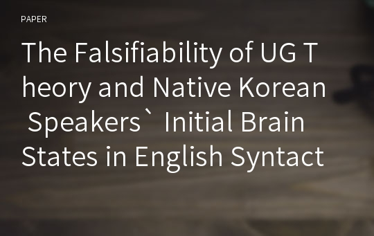 The Falsifiability of UG Theory and Native Korean Speakers` Initial Brain States in English Syntactic Properties