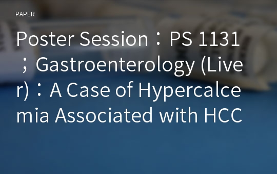 Poster Session:PS 1131;Gastroenterology (Liver):A Case of Hypercalcemia Associated with HCC Secreting Parathyroid Hormone-Related Peptide Treated by Complete Tumor Resection