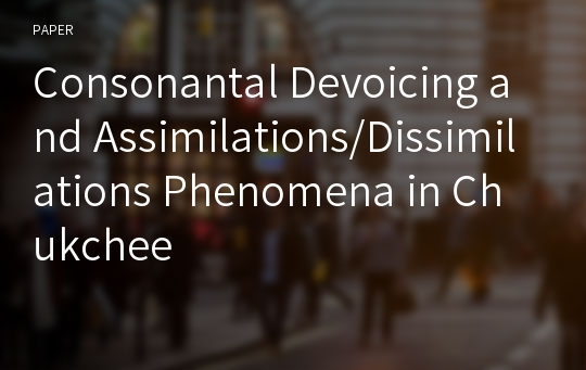 Consonantal Devoicing and Assimilations/Dissimilations Phenomena in Chukchee