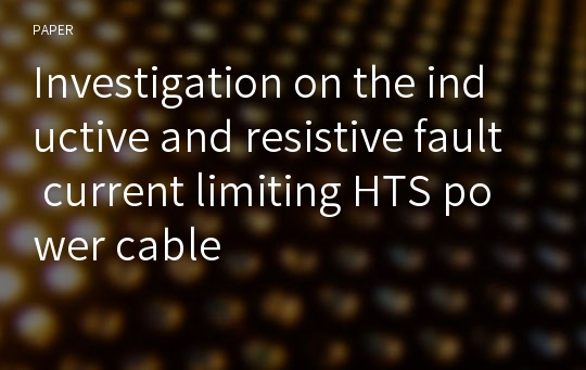 Investigation on the inductive and resistive fault current limiting HTS power cable