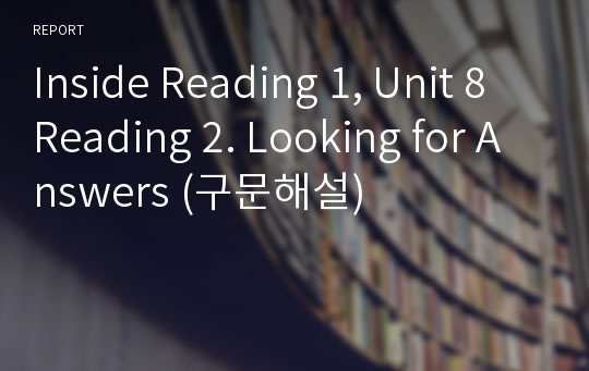 Inside Reading 1, Unit 8 Reading 2. Looking for Answers (구문해설)