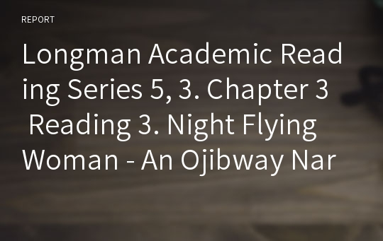 Longman Academic Reading Series 5, 3. Chapter 3 Reading 3. Night Flying Woman - An Ojibway Narrative (구문 해설)