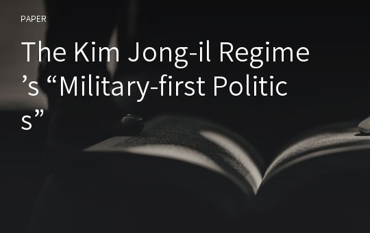 "The Kim Jong-il Regime's ""Military-first Politics"""