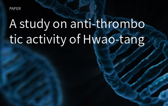 A study on anti-thrombotic activity of Hwao-tang
