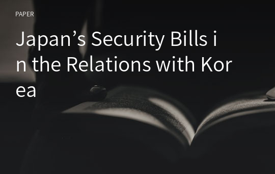 Japan's Security Bills in the Relations with Korea