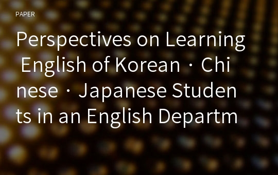 Perspectives on Learning English of Korean · Chinese · Japanese Students in an English Department in Korea