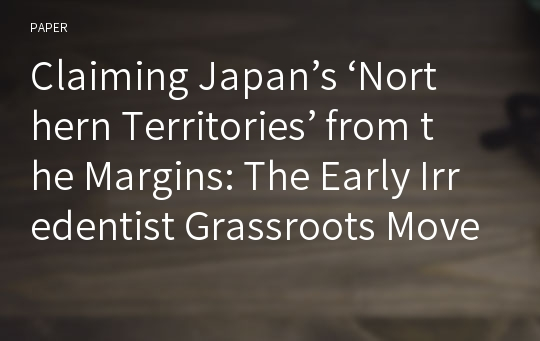 Claiming Japan's 'Northern Territories' from the Margins: The Early Irredentist Grassroots Movement