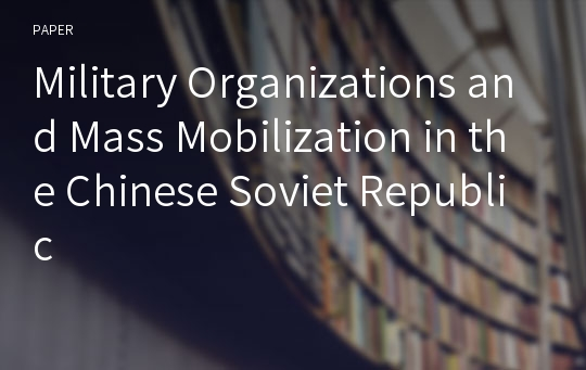 Military Organizations and Mass Mobilization in the Chinese Soviet Republic