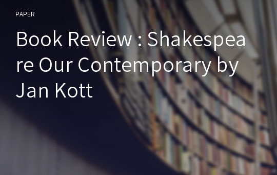 Book Review : Shakespeare Our Contemporary by Jan Kott