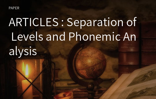 ARTICLES : Separation of Levels and Phonemic Analysis