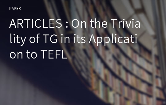 ARTICLES : On the Triviality of TG in its Application to TEFL