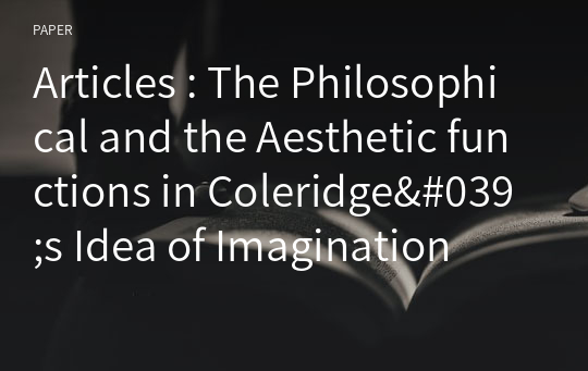 Articles : The Philosophical and the Aesthetic functions in Coleridge's Idea of Imagination