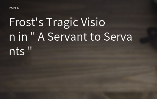 "Frost's Tragic Vision in "" A Servant to Servants """