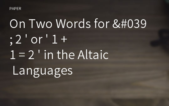 On Two Words for ' 2 ' or ' 1 + 1 = 2 ' in the Altaic Languages