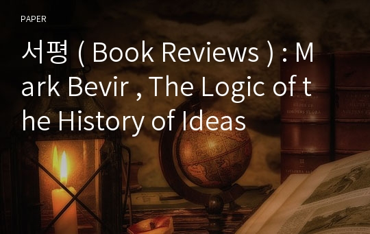 서평 ( Book Reviews ) : Mark Bevir , The Logic of the History of Ideas