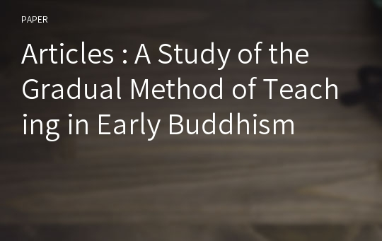Articles : A Study of the Gradual Method of Teaching in Early Buddhism