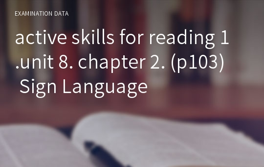 active skills for reading 1.unit 8. chapter 2. (p103) Sign Language