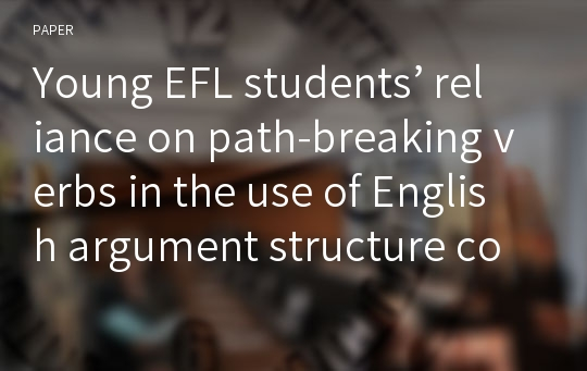 Young EFL students' reliance on path-breaking verbs in the use of English argument structure constructions