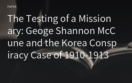 The Testing of a Missionary: Geoge Shannon McCune and the Korea Conspiracy Case of 1910-1913