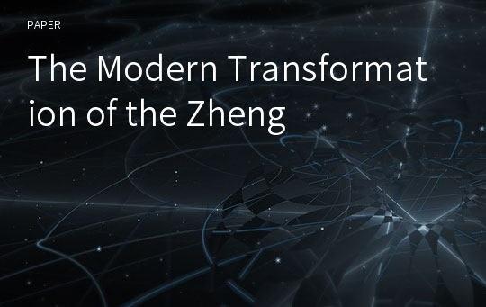 The Modern Transformation of the Zheng