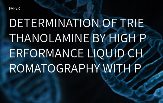 DETERMINATION OF TRIETHANOLAMINE BY HIGH PERFORMANCE LIQUID CHROMATOGRAPHY WITH POST COLUMN REACTION