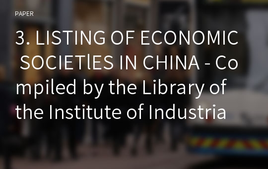 3. LISTING OF ECONOMIC SOCIETlES IN CHINA - Compiled by the Library of the Institute of Industrial Economy , Chinese Academy of Social Sciences -