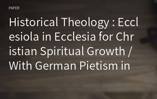 Historical Theology : Ecclesiola in Ecclesia for Christian Spiritual Growth / With German Pietism in the 17th Century and the Early Korean Church