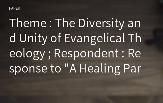 "Theme : The Diversity and Unity of Evangelical Theology ; Respondent : Response to ""A Healing Paradigm of Pastoral Care and Counseling for a New Millennium"""