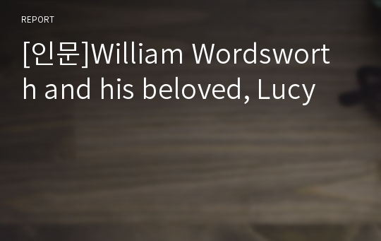 [인문]William Wordsworth and his beloved, Lucy